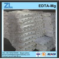 China China EDTA-Magnesium Disodium wholesale