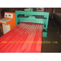 China CE Corrugated Roof Panel Roll Forming Machine PANASONIC Transducer For Chain Drive wholesale