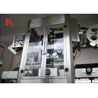 China Electric Driven Label Packaging Machine Fully Automatic Operation With Height Adjustments wholesale