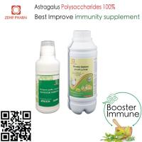 China Veterinary Herbal Extract Immune Booster Oral Liquid Astragalus Polysaccharides on sale