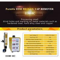 Wholesale Manufacturer of Portable EDM Machine Broken Tap Remover from china suppliers