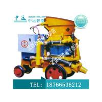Buy cheap KSP-5 Wet Concrete Spraying Machine from wholesalers