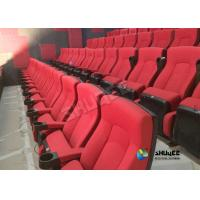China Easy Cleaning Sound Vibration Solid Chair Genuine Leather Theater Chairs wholesale