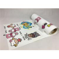 Buy cheap 27 Yards Inkjet Printable Heat Transfer Vinyl Sticky Cut Small Image For T Shirt from wholesalers