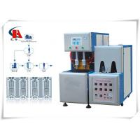 China Mineral Water Semi Automatic PET Bottle Blowing Machine 380V 50Hz Voltage wholesale