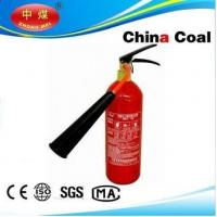 China CO2 fire extinguisher wholesale