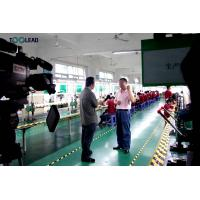 Shenzhen Toolead Precision Tools Co., Ltd.