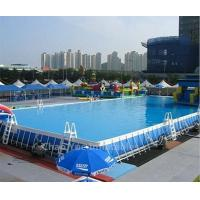 Outdoor PVC Above Ground Steel Frame Swimming Pool for summer playing