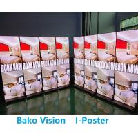 China Super Slim Light Weight Indoor LED Poster P2.5 Wide Viewing Angle With Wheels / Pedestal wholesale