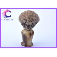 Quality Professional makeup shaving lather brush , pure badger brush for gift for sale