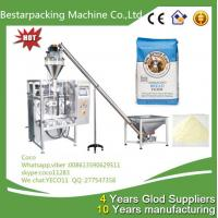 China flour vertical packing machine with spiral conveyor wholesale