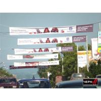 China Custom Printed Vinyl Fabric Flag Banners , Vinyl Printed Banners For Exhibition wholesale