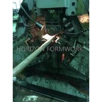 HORIZON FORMWORK CO., LTD.