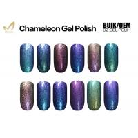 China Private Label Chameleon Gel Nail Polish Naturally Dry Regular Nail Polish Environmental wholesale