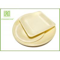 Buy cheap Round Shape 9'' Disposable Wooden Plates For Wedding Party 100pcs / Bag from wholesalers