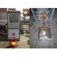China Eco Friendly Mini Smelting Furnace Simple Operation With Long Service Life on sale
