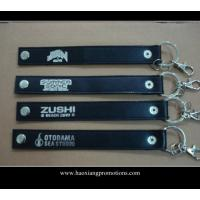 China High quality custom genuine leather keychain car leather key chain with gift wholesale