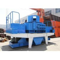 China Intelligent Sand Making Plant Convertible Crusher For Concrete Aggregate wholesale