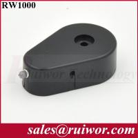 China RW1000 Security Pull Box   Security Pull Box wholesale