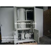 China Explosion proof turbine oil purification machine, Turbine oil filtration, Oil cleaning Sys wholesale