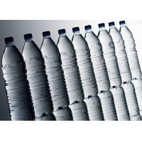 China mineral water bottle mould wholesale