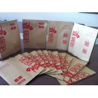 China Three Side Seal Fin\lap Kraft Paper Fast Food Wrapping Bags wholesale