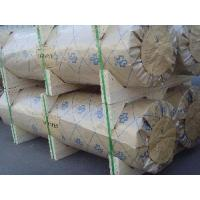 Quality VCI Anti-Corrosive Kraft Paper (SF) for sale