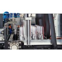 Buy cheap 2 Liter Plastic Pet Stretch Blow Molding Machine Full Automatic Long Life from wholesalers