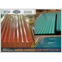 China PPGI Corrugated Steel Corrugated Sheets , 0.15 - 1.0mm Corrugated Metal Sheets on sale