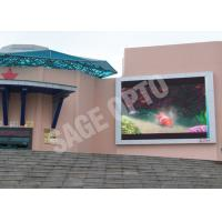 Quality Front Maintance hd led screen LED Advertising Billboard P15 waterproof led display DIP for sale