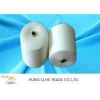 Buy cheap Smooth Surface Commercial Raw White Yarn AAA Grade For Embroidery / Hand Knitting from wholesalers