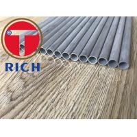 China 0.5 - 20mm Thickness Stainless Steel Tube , Non Alloy Cold Drawn Seamless Tube wholesale