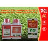 Buy cheap Acetamiprid 20% + Lambda - cyhalothrin 5% EC Insecticide White To Light Yellow from wholesalers