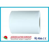 China PET / Vis Spunlace Nonwoven Wipes Ventilating & Harmless Hygiene Products 45gsm wholesale