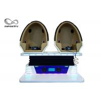China Cool 9D Egg VR Cinema 360 VR Chair 2 Seats For Shooping Mall CE UL wholesale