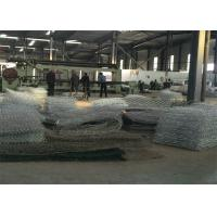 China Rock Galvanized Wire Basket Gabion Wire Mesh 6x8 8x10 10x12 Aperture wholesale