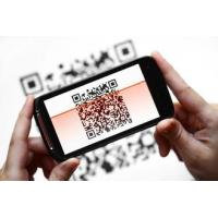 China Easy Use Automatic Tour Guide System T1 Qr Code Scanner For Travel Agencies wholesale