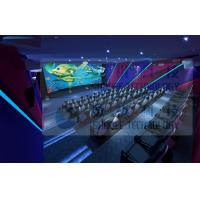 China Prominent Theme 4D Motion Cinema Equipment With 5.1 Audio System wholesale