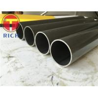 China high precision alloy steel tube Plain End protector ISO9001 TS16949 Certificate wholesale