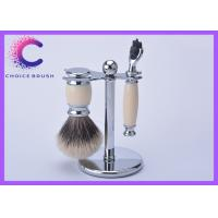 China Men's luxury shave set with stand , brush , razor and also can with soap bowl wholesale
