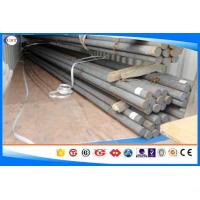 China O1 / BO1 Tool Steel Metal Round Bar , Hot Rolled Steel Round Bar Small MOQ wholesale