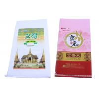 Quality Printed PP Woven Packaging Bags , 10Kg Polypropylene Rice Sack for sale