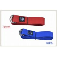 China 10 Feet High Strength Yoga Stretch Strap Multi - Grip Colorful Latex wholesale