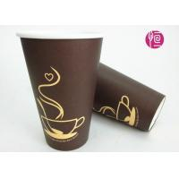 China 10oz Brown Color Flexo Print Single Wall Paper Cups With Lid wholesale