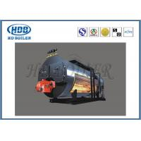 China Automatic Horizontal Gas Fired Hot Water Boiler , High Pressure Steam Boiler ISO9001 wholesale