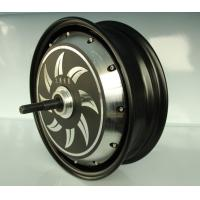 China DM-260 12 brushless electric scooter hub motor kit on sale