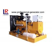 China Natural Gas Powered Generator with DC24V Electric Starting / Stamford Alternator wholesale