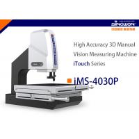 Buy cheap 400x300mm , High Accuracy 3D Manual Vision Measuring Machine iTouch Series from wholesalers