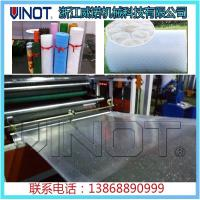 Quality VINOT Brand Single Layer Air Bubble Film Machine Single Screw Extrusion with PE for sale