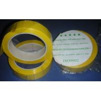 China splicing tape for dark room minilab use wholesale